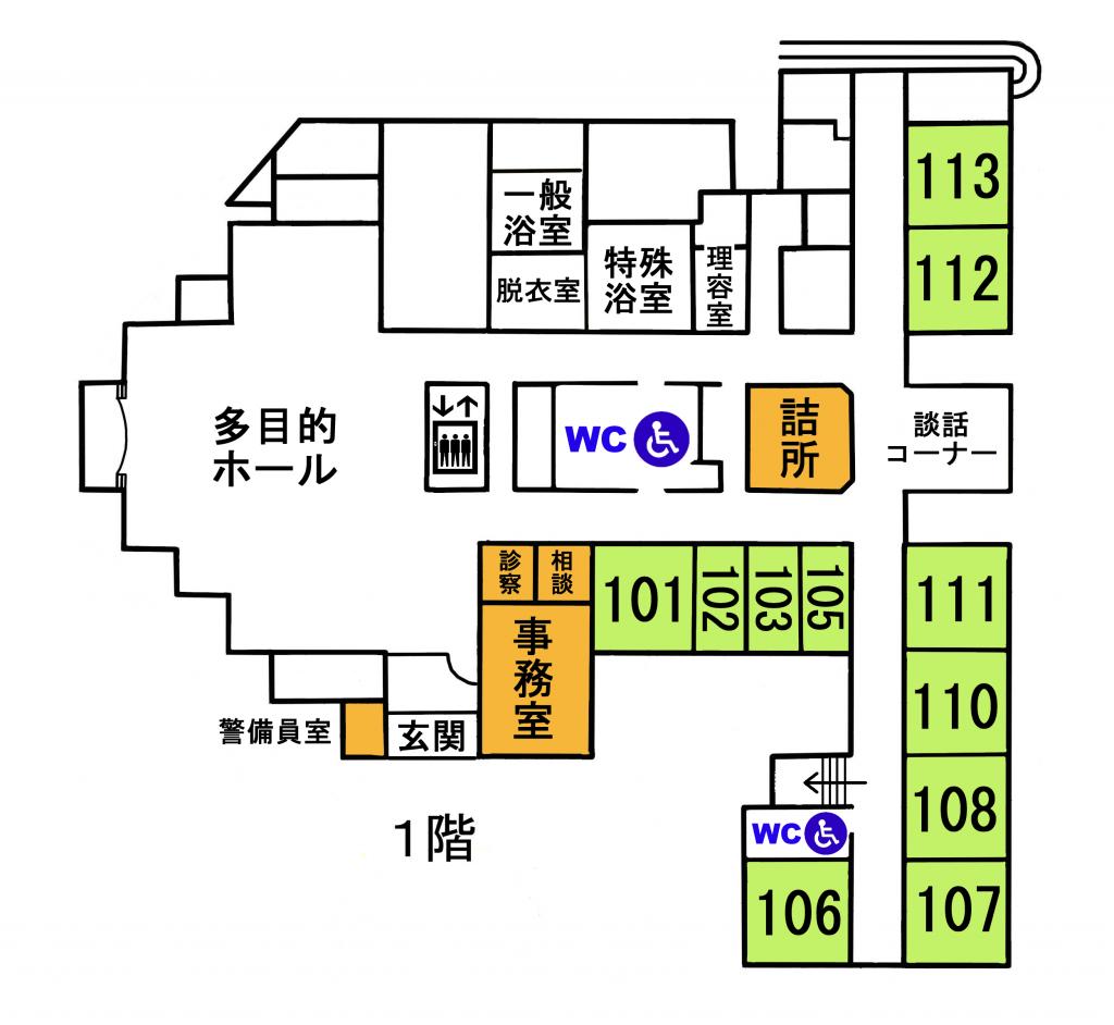 老健1階フロア図